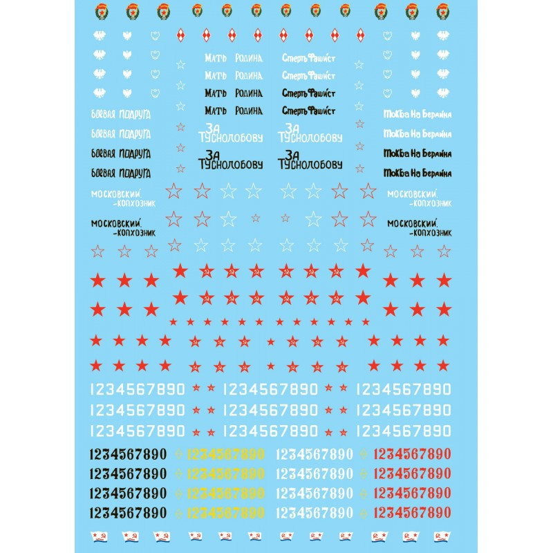 Peddinghaus Decals - Russian tank and vehicle markings, 2